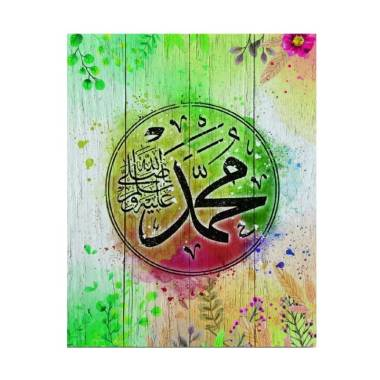 Artistic 18 Poster Kaligrafi Muhammad Kayu Rustic Dekorasi Dinding