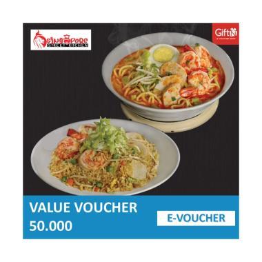 Singapore Street Kitchen Voucher Value Rp 50.000