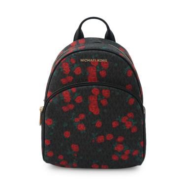 5826079f1641 Michael Kors Abbey Flower Backpack Tas Wanita ...