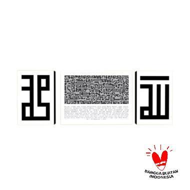 Javas Media Shabby Kaligrafi Lafadz Allah Muhammad ...