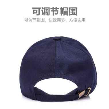 harga Grosir Topi baseball hat cap pria wanita fieldline sports Casual Adjustable Elegan Blibli.com