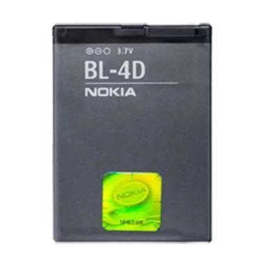 Nokia BL-4D Baterai for Nokia