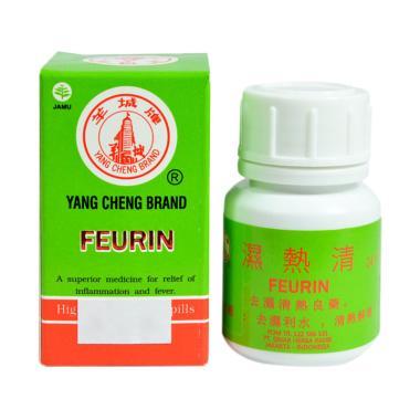 Mandjur Shi Re Qing Feurin Obat Herbal