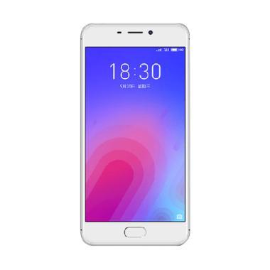 Meizu M6 Smartphone - Silver [16GB/2GB]
