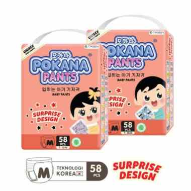 harga Unik NEW Baby Care-Pokana Baby Pants Popok Suprise Design M - 58 Limited Blibli.com