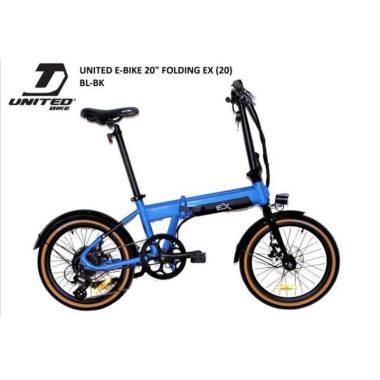 United Bike EX Sepeda Lipat Electric - Biru [20 inch]