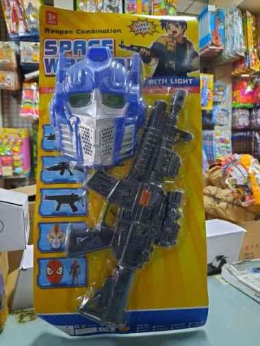 harga Mainan senapan suara topeng transformer mask set pistol nyala lampu Blibli.com