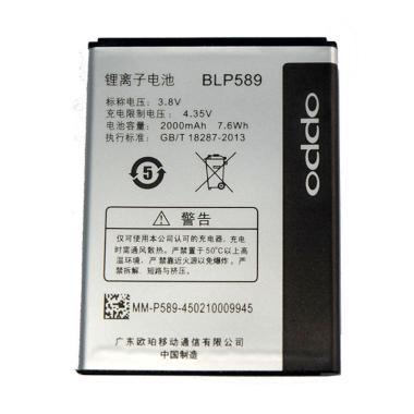 OPPO BLP589 Original Battery for Mirror 3