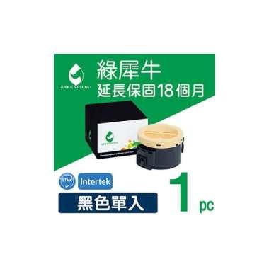 harga (GREEN RHINO)[Green] EPSON S050651 black rhino environmental toner cartridges   for M1400 / MX14 / MX14NF Blibli.com