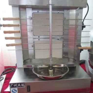 harga Kompor Stove Keramik Ceramic Infrared Gas LPG Burner Kebab BBQ Grill MULTICOLOR Blibli.com