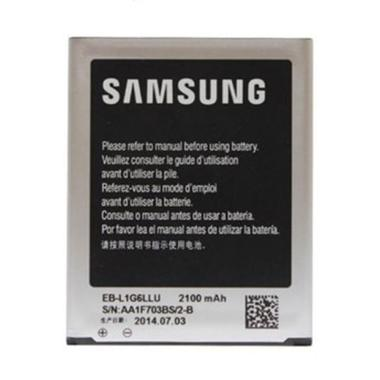 Samsung Battery for Samsung S3 Replika