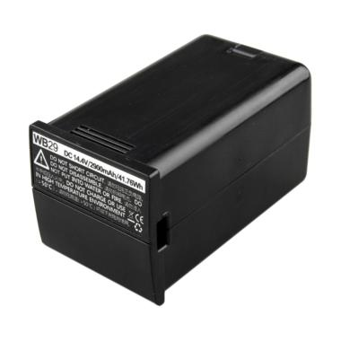 Godox Battery for AD200