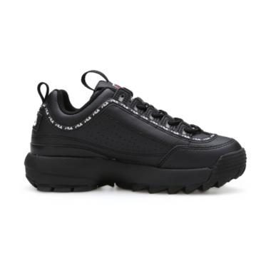 Daftar Harga Sepatu Fila Terbaru Maret 2019   Terupdate  ee6fafdcfa
