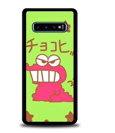 harga Casing Custom Hardcase Sinchan Snack L0731  Samsung S10 Blibli.com