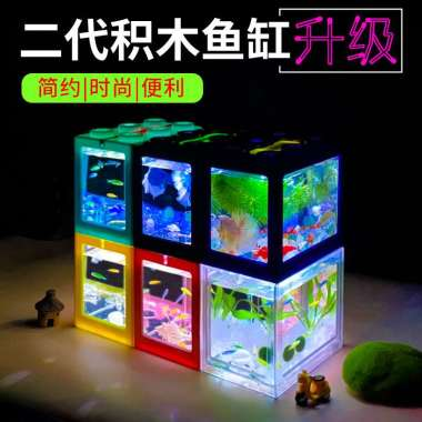 harga Aquarium Mini Lego Block 4 Side Windows 12x8x10cm with White LED TRANSPARANT Blibli.com