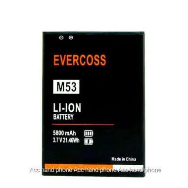 harga Terbaru Baterai Handphone Evercoss M53 Original Oem Limited Blibli.com