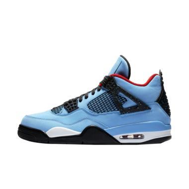 Jual Harga 45 Nike Original - Kualitas Terbaik  65089647a3