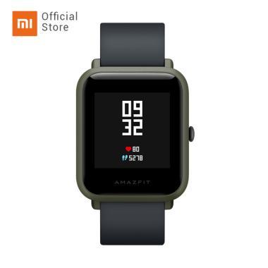 Xiaomi Amazfit Bip Smartwatch Garansi Resmi