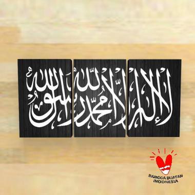 Javas Media Kaligrafi Arab Tauhid Vintage Decor Kayu Hiasan Dinding