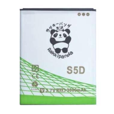 harga RAKKIPANDA Baterai Handphone for Advan S5d Blibli.com
