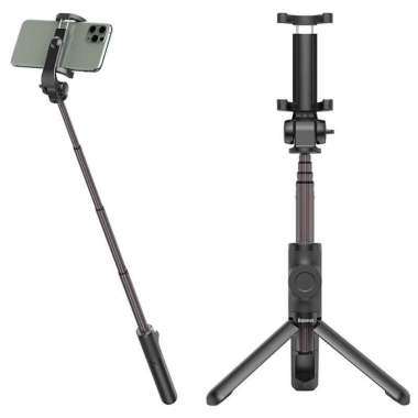 Baseus Lovely Tongsis Tripod Selfie Stick Bluetooth Shutter SUDYZP-E01
