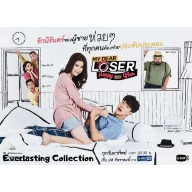 harga DVD Drama Thailand My Dear Loser Happy Ever After Thai Movie Film Kaset Romance Esther Push Pompam Guy Wife Husband House Love Blibli.com