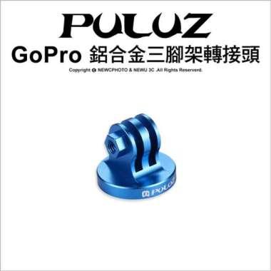 harga (PULUZ)[PULUZ] Fat Bull PU145 GoPro Aluminum Tripod Adapter Blue Blibli.com