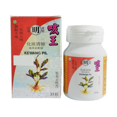 Mandjur Kewang Pil Obat Herbal