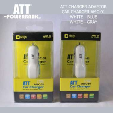 ATT CAR CHARGER AMC-01