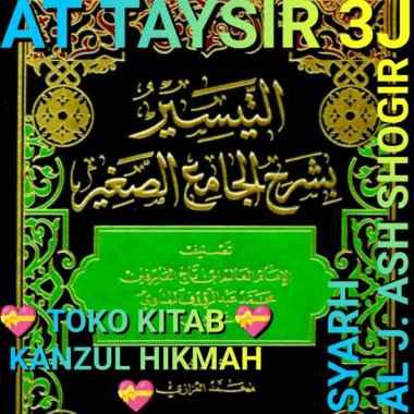 harga AT TAYSIR TAISIR TEYSIR TEISIR TAESIR SYARH AL JAMI'USH JAMI'US JAMI-US JAMIUS JAMI'U JAMI-U JAMIU JAMI' ASH SHOGHIR SHOGIR SOGHIR SOGIR 3J B50B7B3MC Blibli.com