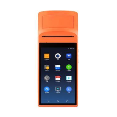Sunmi V1S Mobile Android POS Terminal - Orange