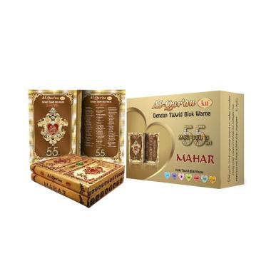Al-QuranKu Masterpiece [Mahar Edition]
