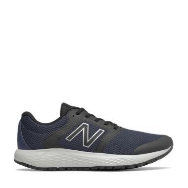 Sepatu New Balance 420 - Harga Termurah Juli 2021   Blibli