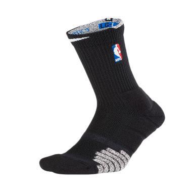 NIKE Men NBA Socks Grip Quick Crew Kaos Kaki Basket Pria [SX5991-010]