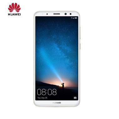 Huawei Nova 2i Smartphone - Gold [64GB/4GB]