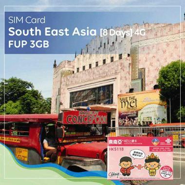 https://www.static-src.com/wcsstore/Indraprastha/images/catalog/medium/MTA-2790325/al-shop_al-shop-sim-card-south-east-asia--8-days-_full06.jpg