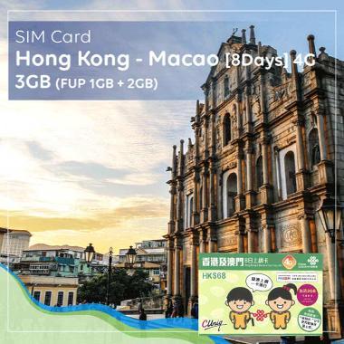 https://www.static-src.com/wcsstore/Indraprastha/images/catalog/medium/MTA-2790327/al-shop_sim-card-hongkong---macau--8-days--4g---fup--1gb---2gb_full07.jpg