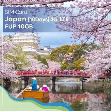 harga SIM Card Japan [10 Days/ 10 GB] Blibli.com