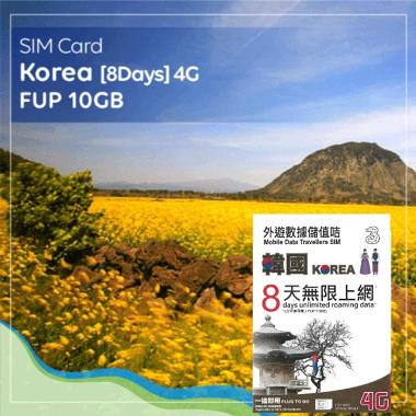 harga SIM Card South Korea [8 Days] 4G -FUP.10GB Blibli.com