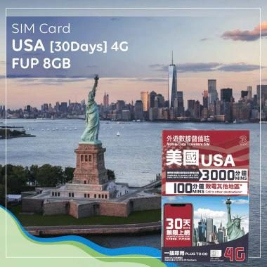 https://www.static-src.com/wcsstore/Indraprastha/images/catalog/medium/MTA-2790342/al-shop_sim-card-usa--30-days--fup--8-gb-_full07.jpg