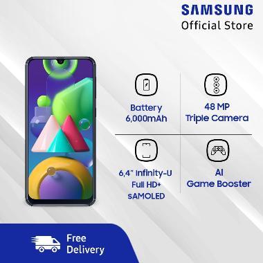 Samsung Galaxy M21 Smartphone [4 GB/ 64 GB] + XL data package 108GB a year