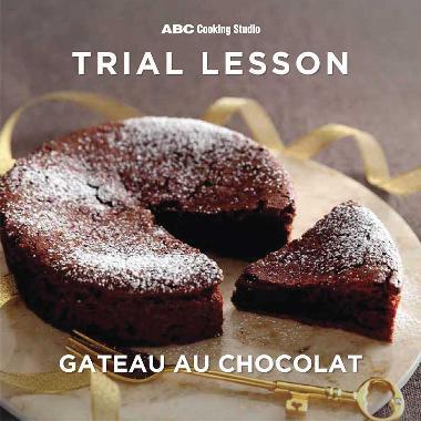 harga ABC Cooking Studio Trial Lesson Blibli.com
