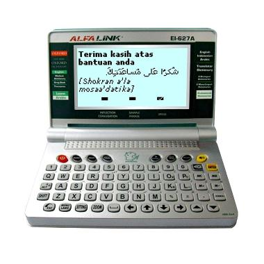 Alfalink EI-627A Translator Calculator