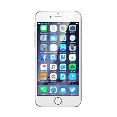 Jual Apple iPhone 6S Plus 64GB Smartphone - Silver [FREE TEMPERED GLASS] Harga Rp Segera Hadir. Beli Sekarang dan Dapatkan Diskonnya.