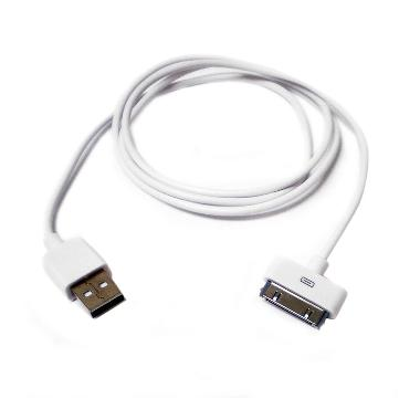 Apple Original Kabel Data for iPhone 4 - Putih