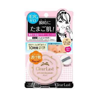 BCL Clearlast Pore Cover Compact Powder SPF 27 PA++ Bedak - 02 Natural