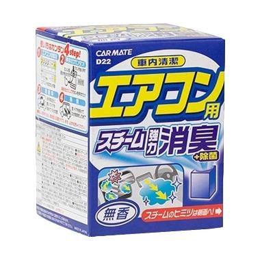 Carmate Steam Deo Air Conditionar Deodorant Steam Type CLN-D22 Parfum Mobil