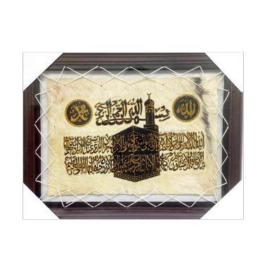 Central Kerajinan Kaligrafi Asmaul Husna Kabah Bingkai Hitam Glitter Medium 44x34cm