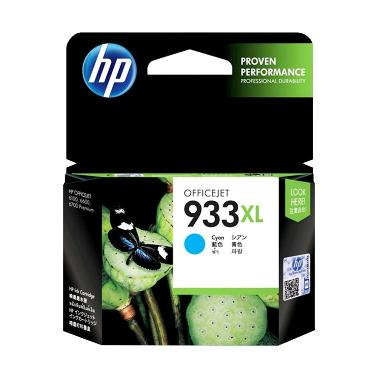 https://www.static-src.com/wcsstore/Indraprastha/images/catalog/medium/hp_hp-933xl-officejet-ink-cartridge---cyan_full02.jpg