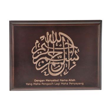 jual inno foto kaligrafi arab bismillahirrahmanirrahim. Black Bedroom Furniture Sets. Home Design Ideas